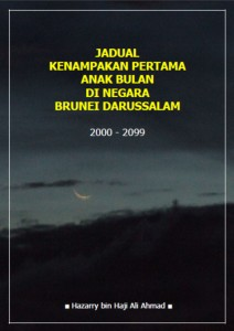 ebook_jadualkenampakananakbulah