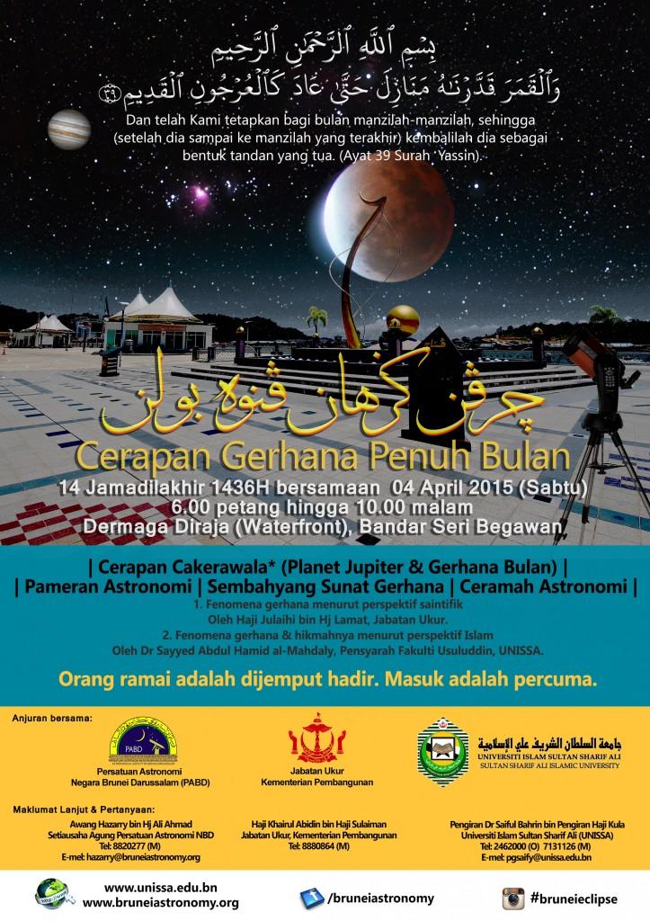 Poster Total Lunar Eclipse Observation. April 04, 2015.