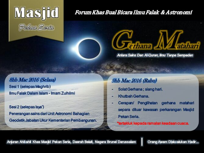 Solar Eclipse Activities organised by Masjid Pekan Seria