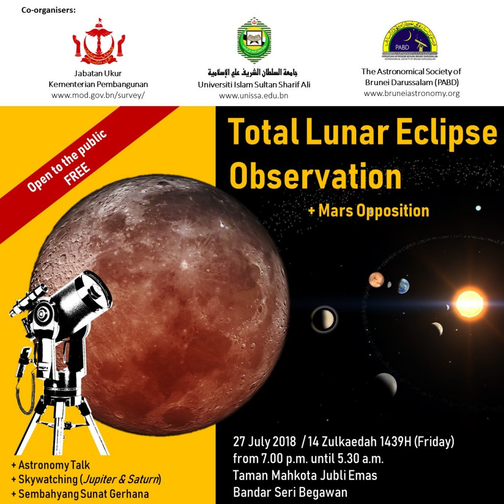 July 27, 2018, Total Lunar Eclipse Observation at Taman Mahkota Jubli Emas